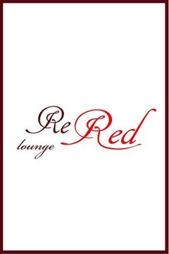 Lounge ReRedの涼