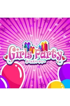 Girls Party大名店のGirls Party大名店