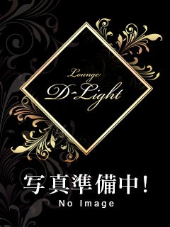 Lounge D-Lightのるい