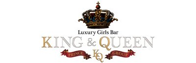 すすきの ガールズバー Luxury Girls Bar KING & QUEEN